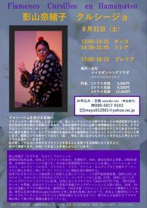 raw-14-kageyamaのサムネイル