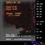 1月26日(日)estudio raiz flamenco solo live
