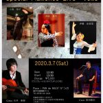 2020.3.7(土) PAN de NIQ Special Flamenco Live Vol.3